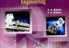 Elements of Electrical Engineering By U A Bakshi & V U Bakshi