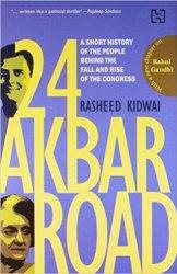 24 Akbar Road Free download