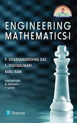 Engineering Mathematics I (Aditya) Book Pdf Free Download