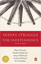 India's Struggle for Independence Book Pdf Free Download