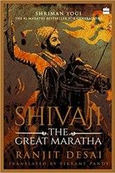 Shivaji: The Great Maratha Book Pdf Free Download