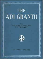 The Ādi-Granth, Or: The Holy Scriptures of the Sikhs Book pdf free download