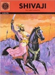Shivaji (Amar Chitra Katha) Book Pdf Free Download