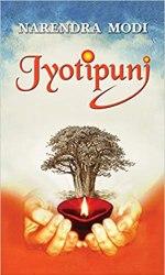 Jyotipunj Book Pdf Free Download