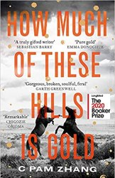 How Much of These Hills Is Gold Book Pdf Free Download