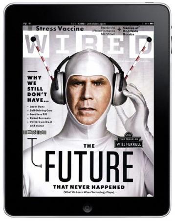 futuremag