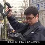 【動画紹介】総務省・不法電波から暮らしを守れ!~電波利用にはルールがあります~