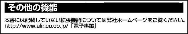 manual_P221_02_640