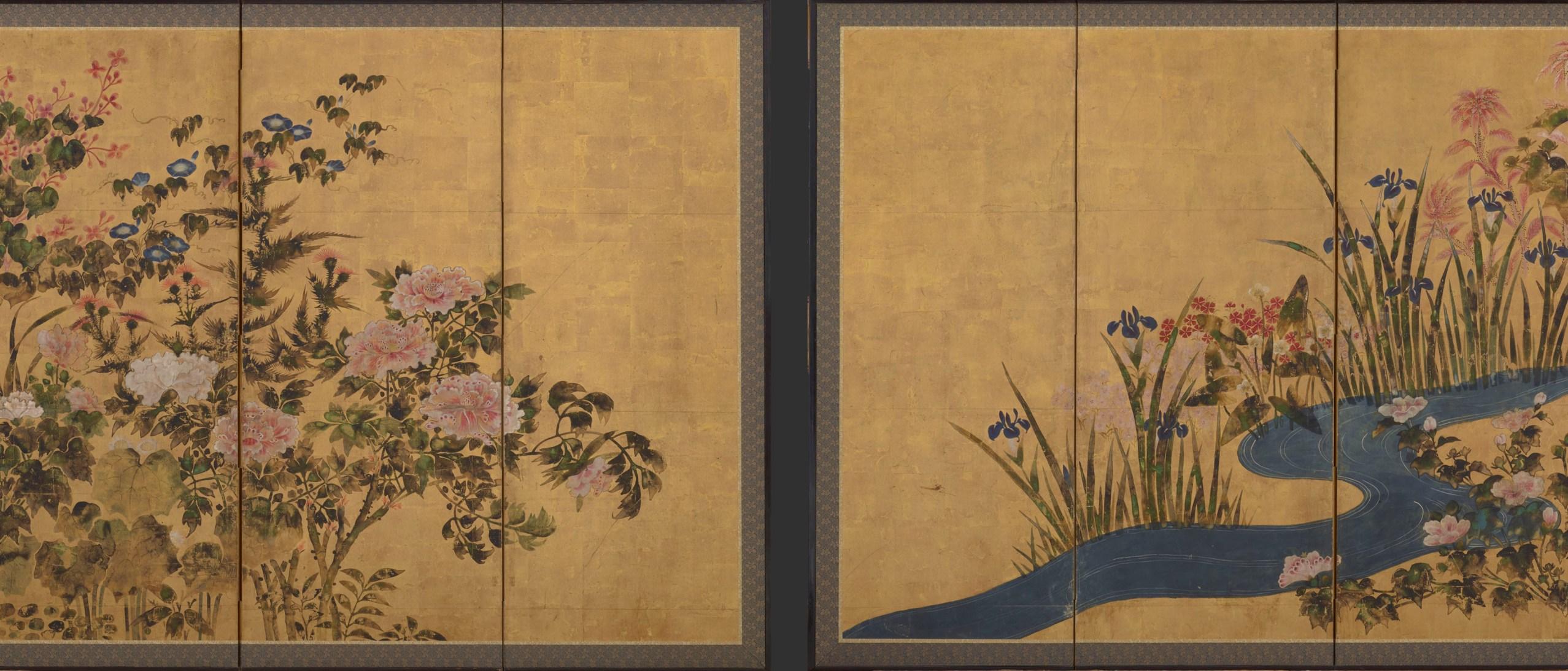 Reiko Kimura: Traditional and Contemporary Music for