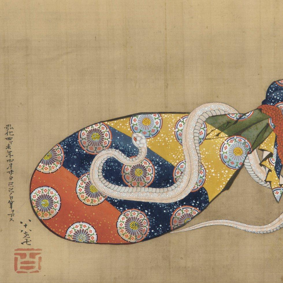 The Lute and White Snake of Benten (Sarasvati)