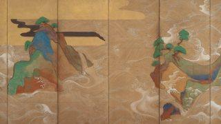 Detail, Waves at Matsushima 松島図屏風