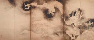 Detail, Dragons and Clouds; Tawaraya Sōtatsu (act. ca. 1600–40); Japan, early 17th century; Pair of six-panel screens; Ink and pink tint on paper; Freer Gallery of Art, Gift of Charles Lang Freer, F1905.229–230