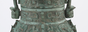 Detail of Lidded ritual wine container (you) with taotie and dragons