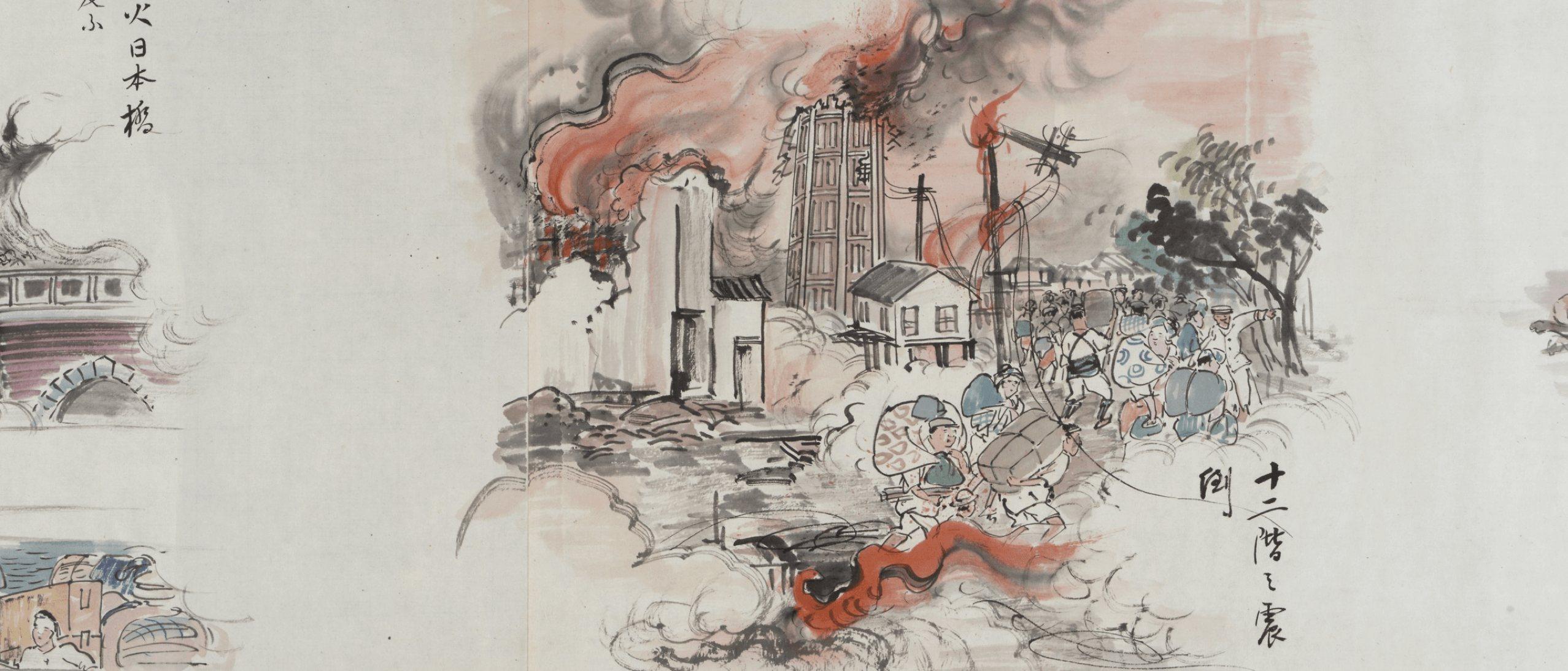 Scenes of the 1923 Earthquake