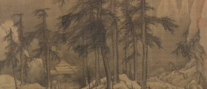 Ink painting detail of a cabin among tall pine trees in the snow.