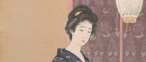 Detail, Girl in Summer Costume 夏装之娘, S2003.8.105 image