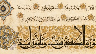 Arts of the Islamic World Archives | Freer|Sackler