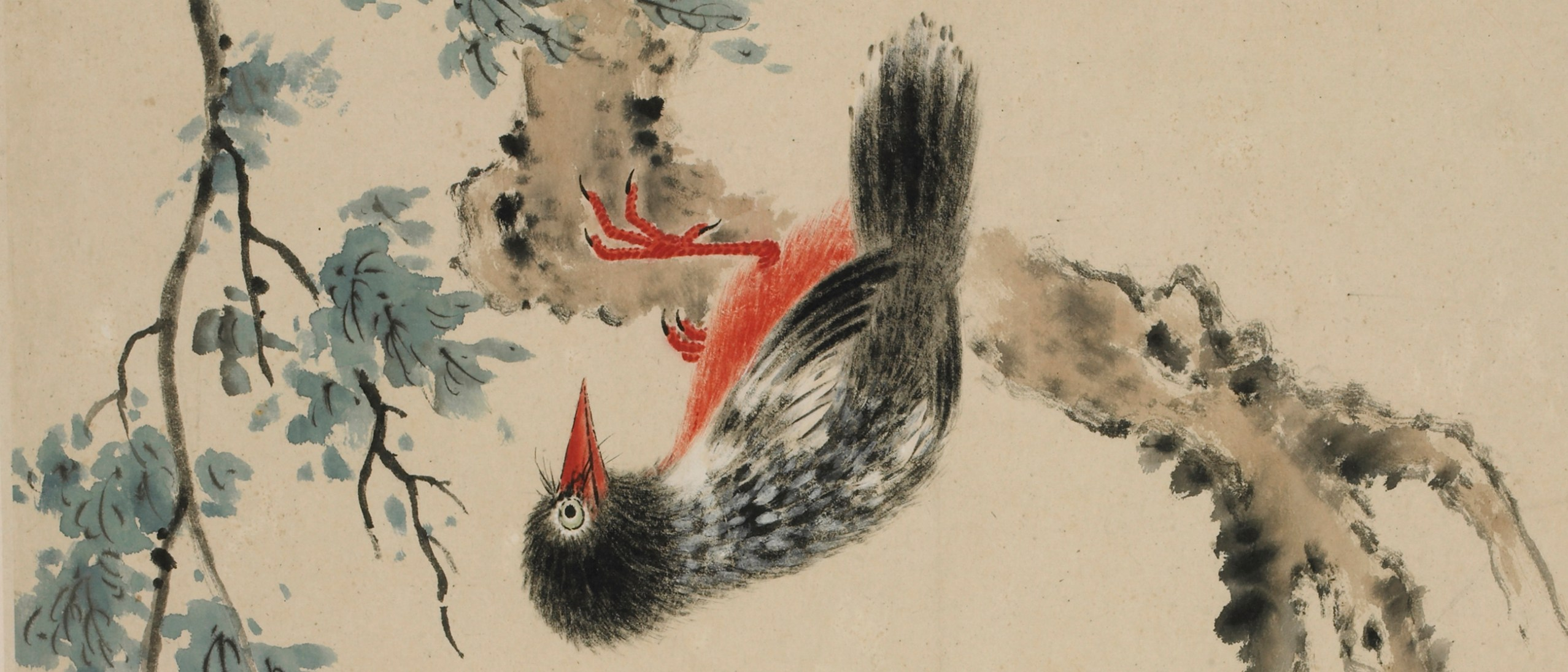Detail image, Birds and Flowers; Album; Hua Yan (1682-1756); Qing dynasty, 1747; Album of ten leaves; ink and color on paper; China; Purchase — Charles Lang Freer Endowment; Freer Gallery of Art F1960.25a-j