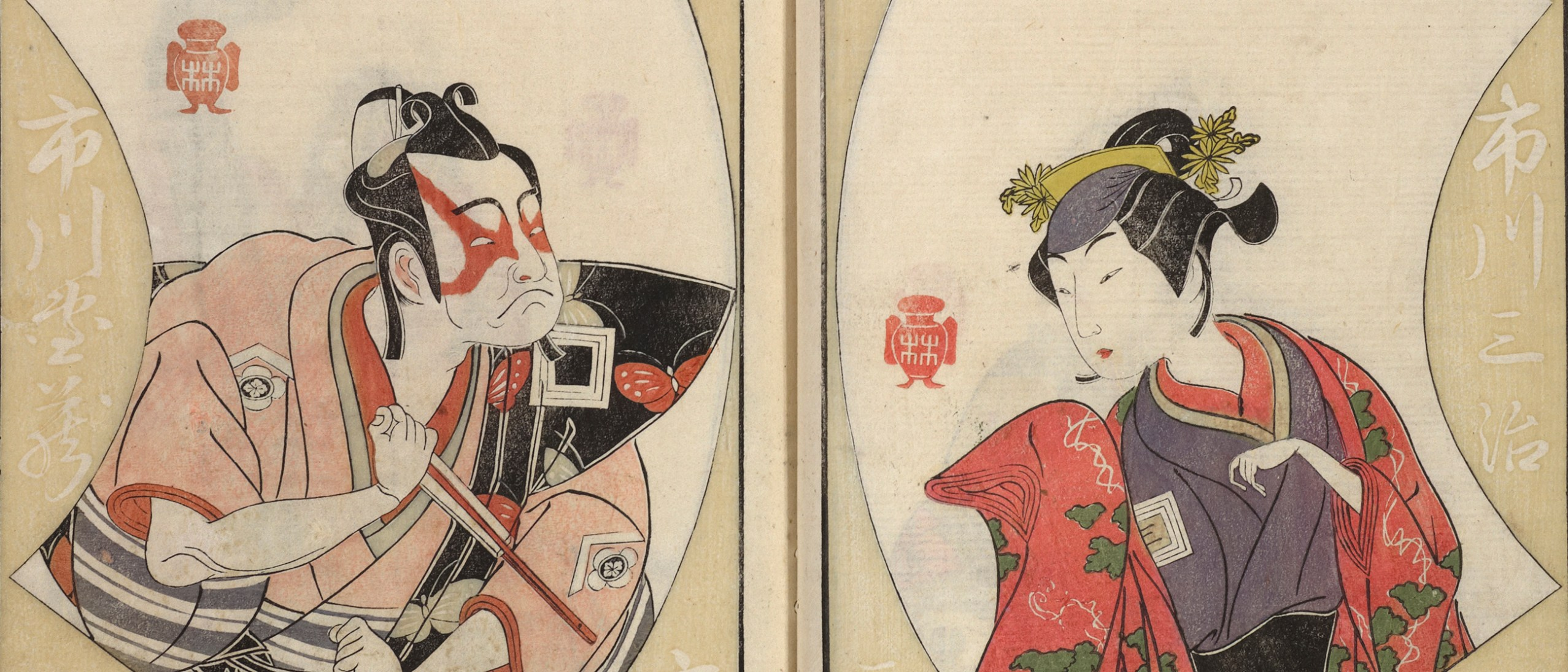 Detail image, Ehon butai ogi, vol. 3; by Katsukawa Shunshō (1726—1792) and Ippitsusai Bunchō (active ca. 1755—1790); Japan, Edo period, 1770; Woodblock printed; ink and color on paper covers; Purchase - The Gerhard Pulverer Collection, Museum funds, Friends of the Freer and Sackler Galleries and the Harold P. Stern Memorial fund in appreciation of Jeffrey P. Cunard and his exemplary service to the Galleries as chair of the Board of Trustees (2003—2007); Freer Gallery of Art Study Collection FSC-GR-780.164.3