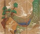 Sōtatsu exhibition catalog cover
