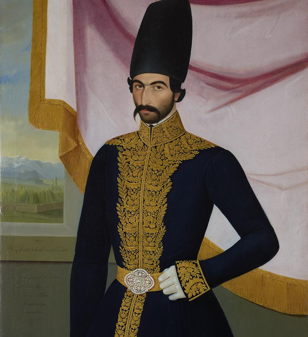 Portrait of Jalal al-Din Mirza (ca. 1827–1872), son of Fath-Ali Shah