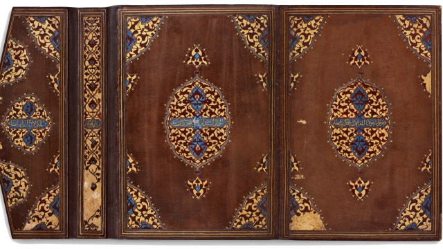 Detail image, Single-volume Qur'an; Egypt, Cairo, Mamluk period, ca. 1481–96; Ink, color, and gold on paper; Museum of Turkish and Islamic Arts, Istanbul, TIEM 508