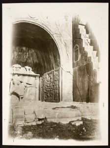 Sasanian Rock Reliefs, Large Vault with Investiture Relief of Khusro II