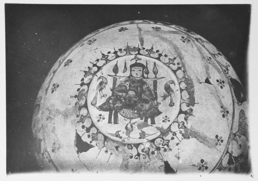 Figural Ornamentation on Base of Minai Bowl