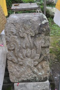 Stone fragment with floral pattern