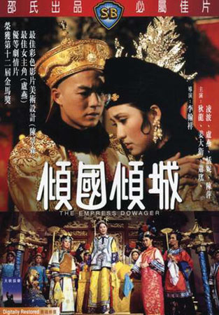 movie poster with man and woman in hats and large white characters in front