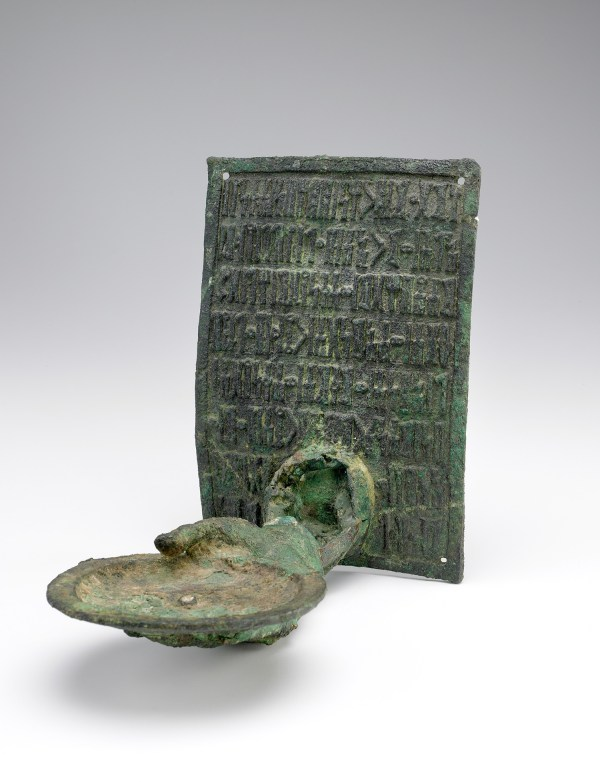 Plaque with inscription and phiale