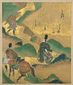 Mount Utsu, Tales of Ise, episode 9