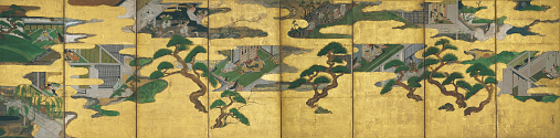 Nine Scenes from the Tale of Genji