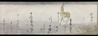 Poem Scroll with Design of Deer