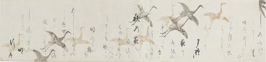 Poems from the Kokin wakashū Anthology (Anthology of Poems Past and Present)