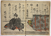 Kōetsu Sanjūrokkasen (Thirty-six immortal poets)