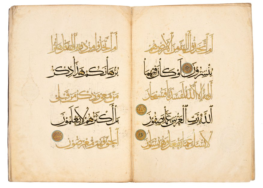 Detail image of sections of a thirty-part Qur'an