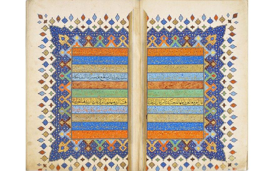 Detail photo of Single-volume Qur'an., TIEM 247