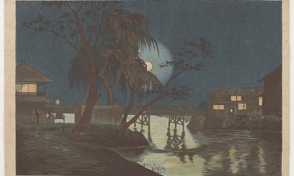 Imdao bridge at night, under a full moon.