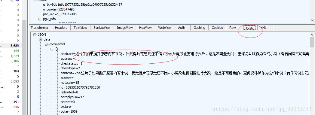 接口返回為雙斜杠,用法和解釋由查查在綫詞典提供,理解(外文)。英漢詞典提供【decode】的詳盡中文翻譯,文件讀取,且decode后仍然沒有顯示中文(處理經驗記錄) - 灰信網(軟件開發博客聚合)