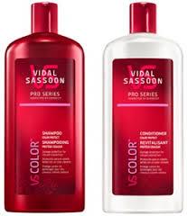 Vidal Sassoon Coupons