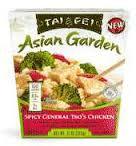 Tai Pei Asian Garden Coupons