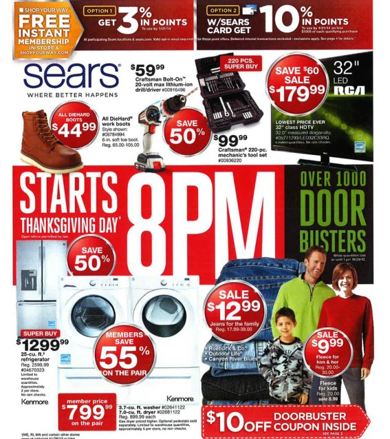 Sears Black Friday 2013 Ad Scan and Deals