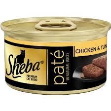 Sheba Coupon