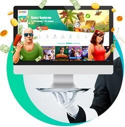 Spinia Casino 125 free spins + 250% up to €/$1250 deposit bonus