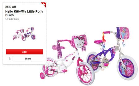 My Little Pony Bike Accessories The Best Accessories 2017