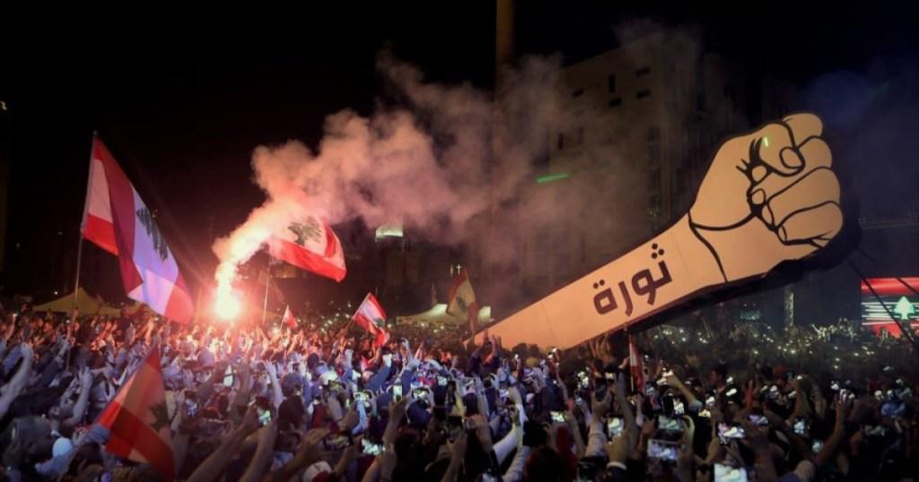 "…كلا لم تفشل ثورة ١٧ تشرين، هذا ما حقّقته <br> No the Lebanese ""Thawra"" Did Not Fail, Here's Why…"