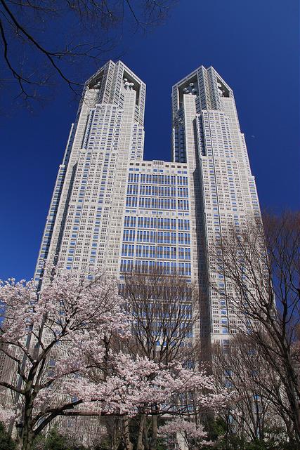 The Tokyo Metropolitan Government building