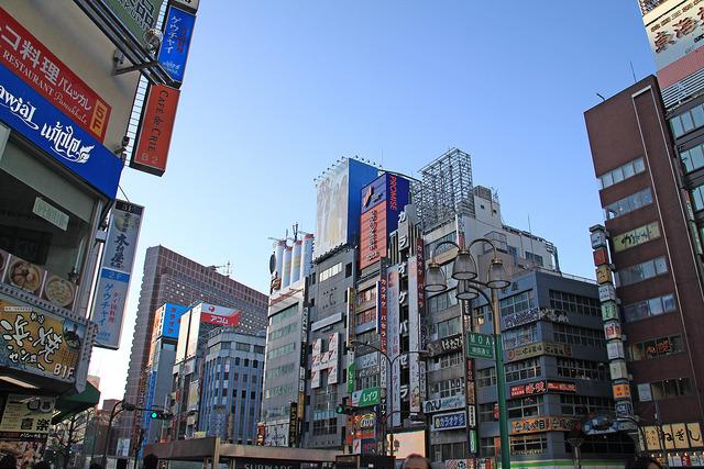 We've arrived in Shinjuku!