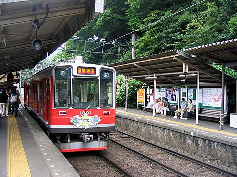 The Hakone Tozan Train to Gora